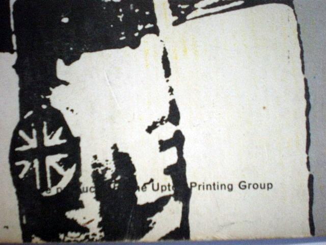 P7130004.JPG